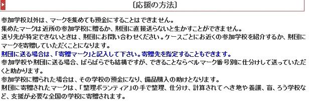 2011-05-15 15;07;44