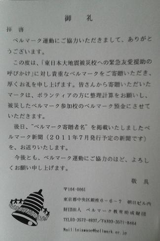 20110522120951.jpg
