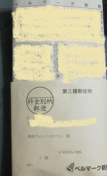 20110717003155.jpg