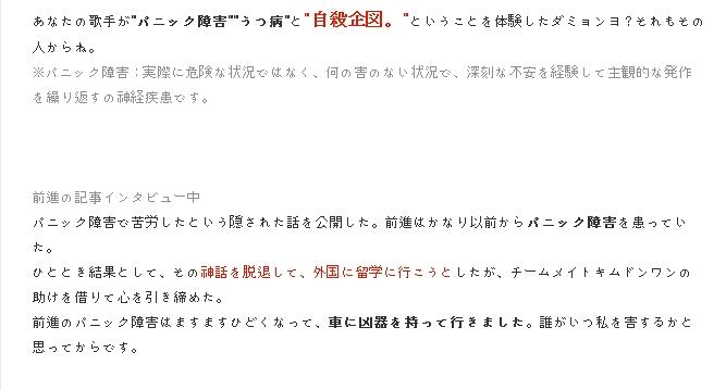 2-2011-09-08 23;09;12