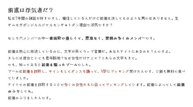 3-2011-09-08 23;10;51