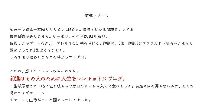 6-2011-09-08 23;13;31