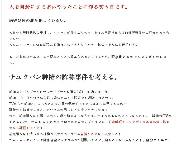 8-2011-09-08 23;14;48