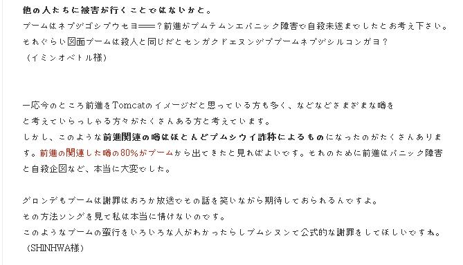 9-2011-09-08 23;15;18