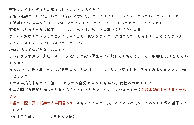 10-2011-09-08 23;15;44