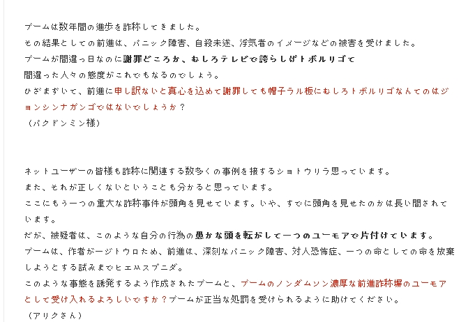 11-2011-09-08 23;16;17