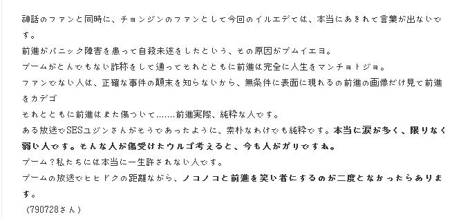 13-2011-09-08 23;17;07