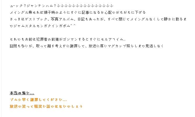 18-2011-09-08 23;20;24