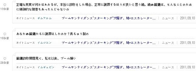 2011-09-10 20;36;41