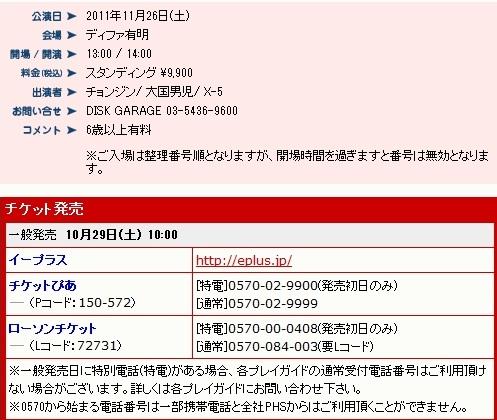 2011-09-10 21;17;34