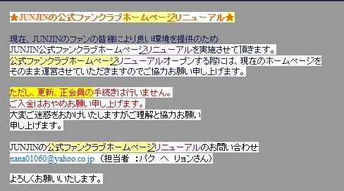 2011-09-10 22;41;43