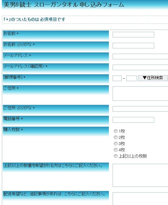 2012-02-04 11;41;29