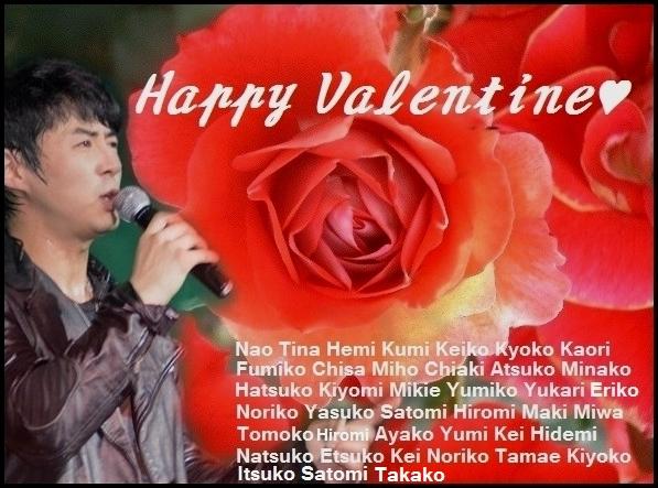 2012 バレンタイン1