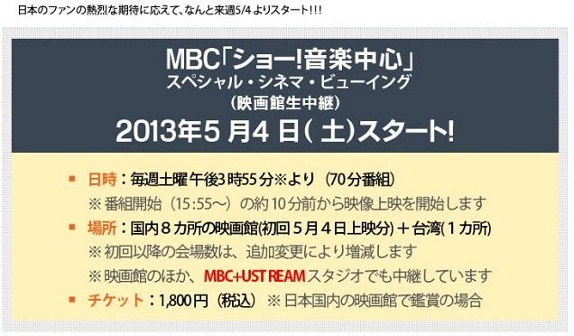 Baidu IME_2013-5-3_0-11-51