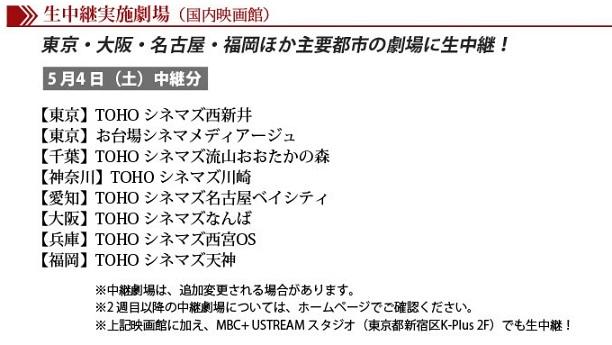 Baidu IME_2013-5-3_0-12-6