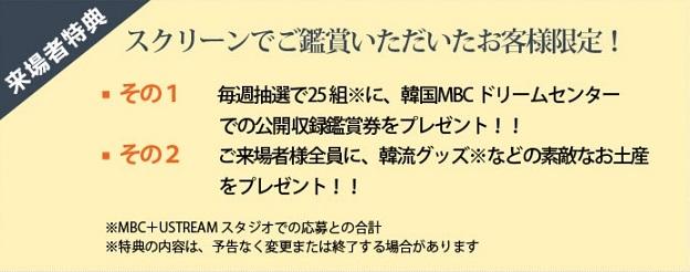 Baidu IME_2013-5-3_0-34-38
