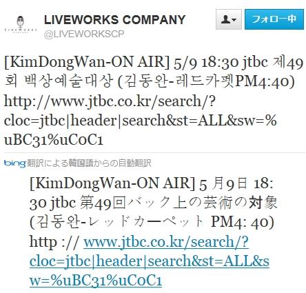 Baidu IME_2013-5-7_18-50-11