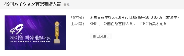 Baidu IME_2013-5-7_18-49-5