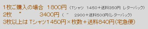 Baidu IME_2013-5-11_23-41-
