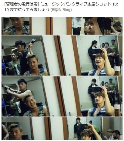 Baidu IME_2013-5-24_20-8-28