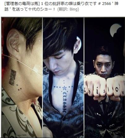 Baidu IME_2013-5-24_20-8-12