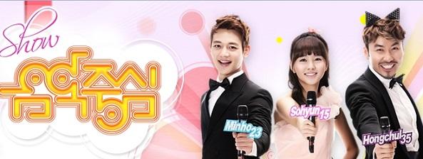 Baidu IME_2013-5-24_21-24-34