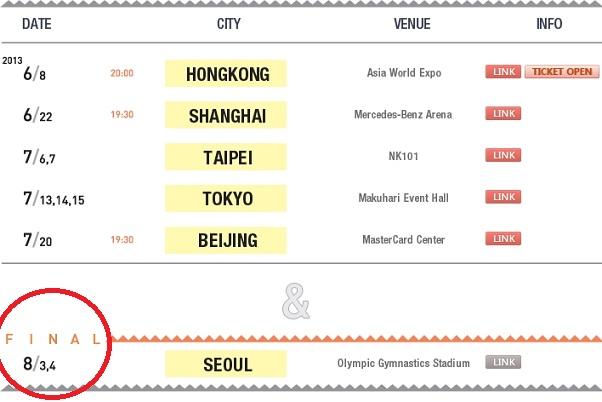 Baidu IME_2013-5-25_11-39-26