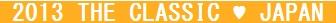 Baidu IME_2013-6-19_15-11-55
