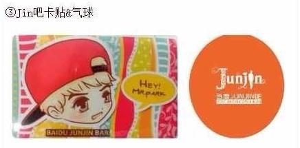 Baidu IME_2013-6-22_18-24-21