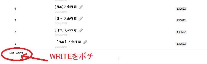 Baidu IME_2013-6-23_1-32-0