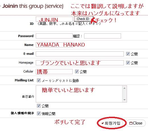 Baidu IME_2013-6-23_2-27-6