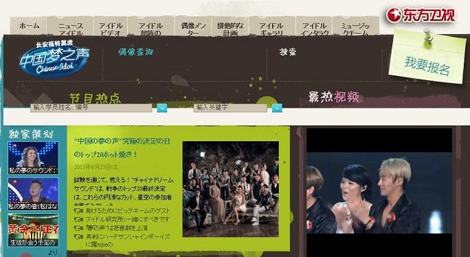 Baidu IME_2013-6-28_15-38-22