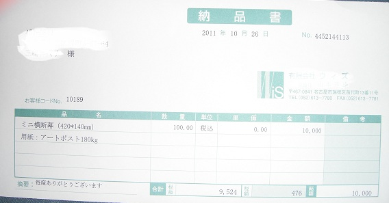 DSCF0199.jpg