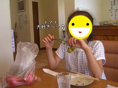 CIMG0133.jpg