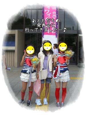 CIMG9767.jpg