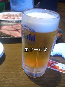 CIMG9770.jpg