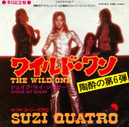 Suzi Quatro - The Wild One Front