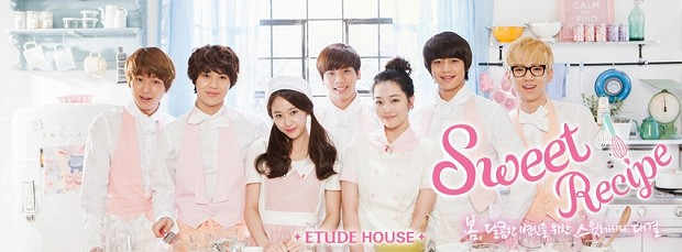 ETUDE_HOUSE_1301new -1