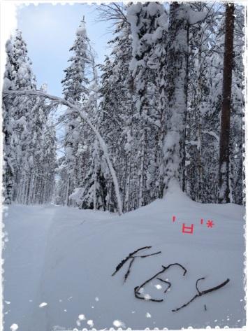 130220-25 snowworld-2