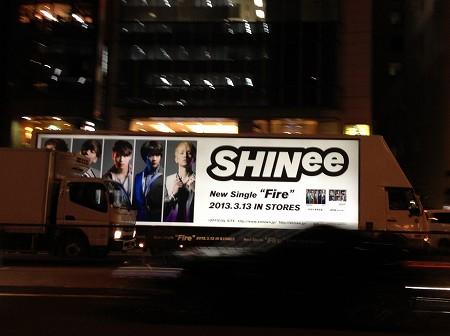 130315 SHINee Fire-car 1