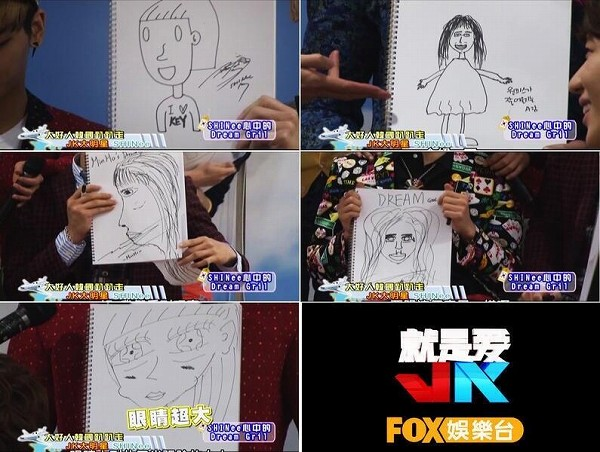 130409 TV SHINees Dream Girl