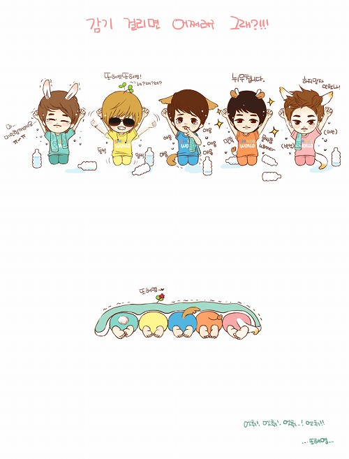 fanart-11-shineemember