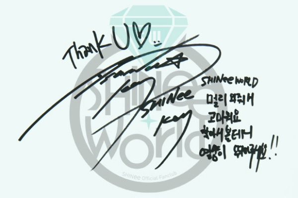 130715 message from key