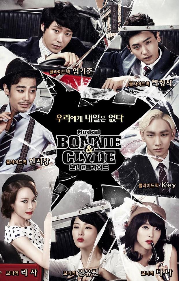 130904-1027 Bonnie Clyde poster-3