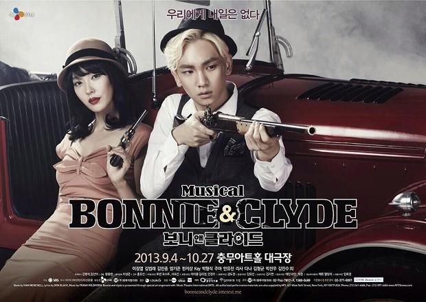 130904-1027 Bonnie Clyde poster-5