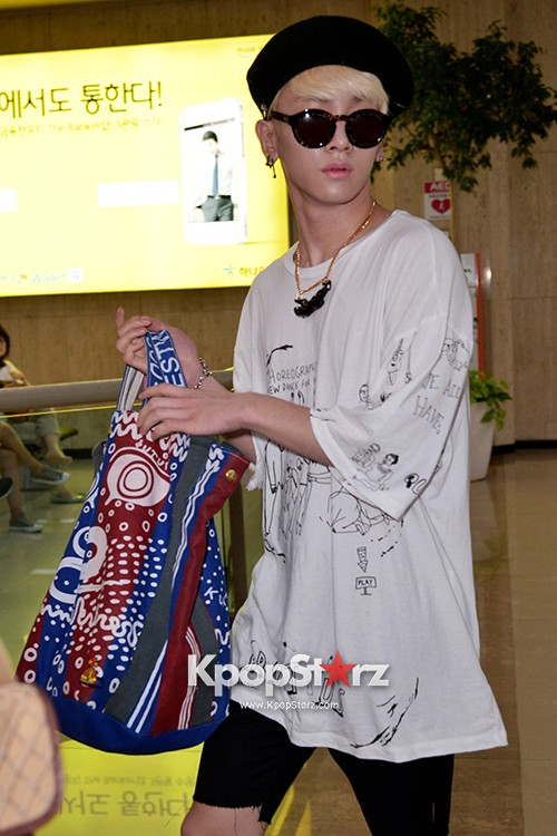 130714 Gimpo airport from Nigata newsphoto-1