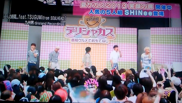 130813 SHINee Live @tokyo akasaka cap-1