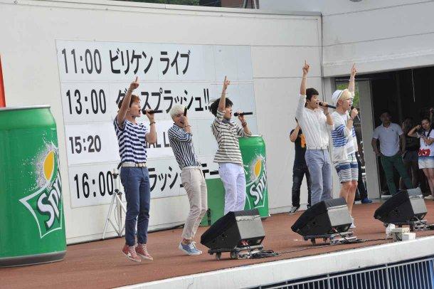 130813 SHINee Live @tokyo newsphoto -4