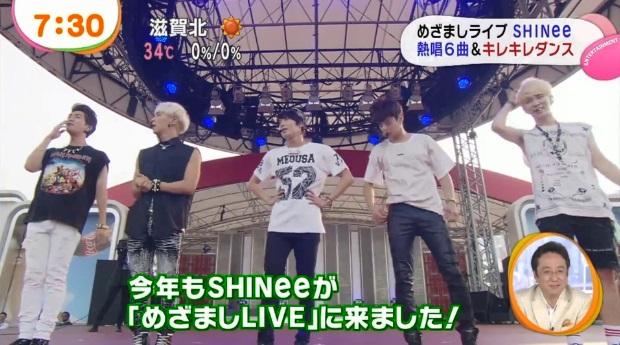130812 Mezamashi LIVE cap-2