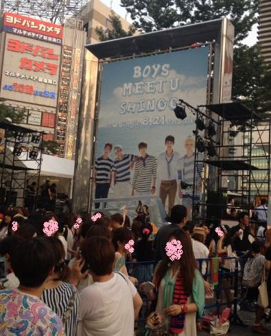 130813 SHINee Live @tokyo shinjuku -4